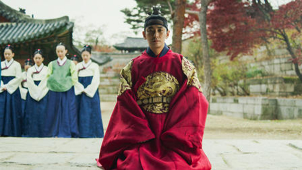 Kingdom Netflix (2)