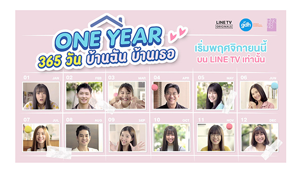 ONE YEAR 365 [Official Teaser] (2) - Copy