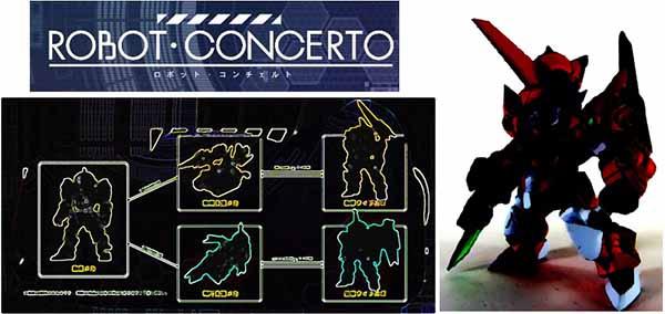 ROBOT CONCERTO (2)