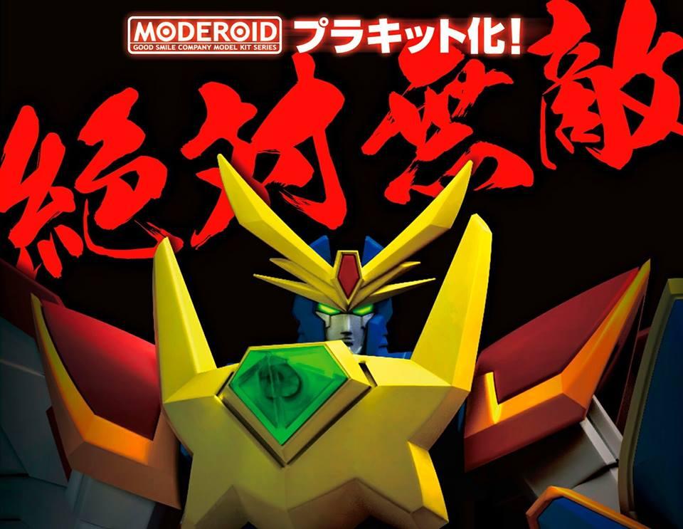moderoid-raijin-oh-bakuryu-oh (1)