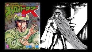 10anime manga special working (6)