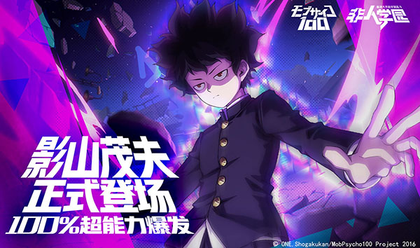 Extraordinary Ones Anime-style 5V5 MOBA (1)
