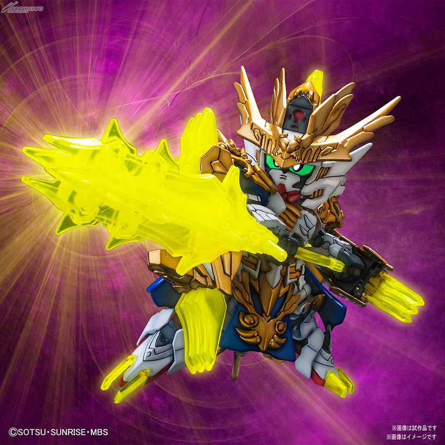 Gundam Barbatos (3)