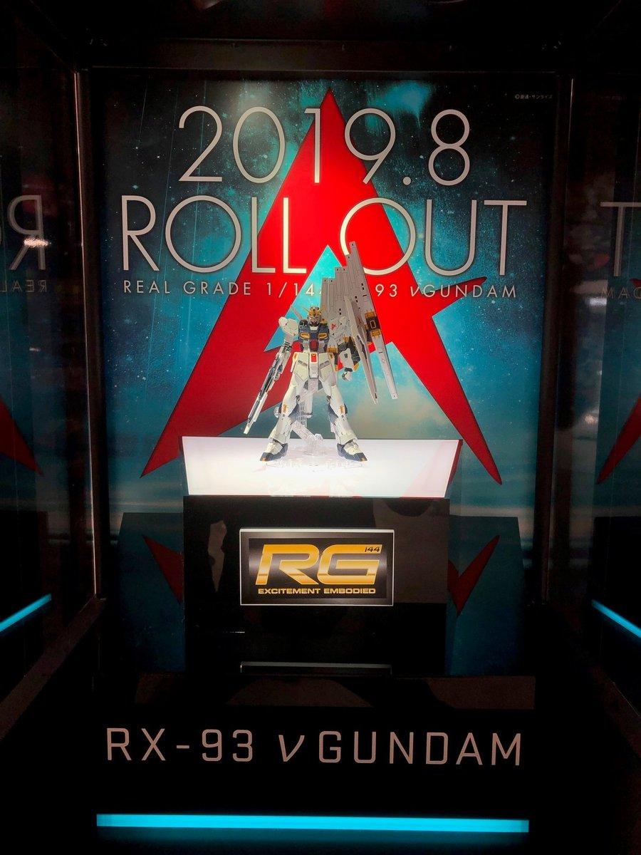 RG  1144 RX-93 nu Gundam  (16)
