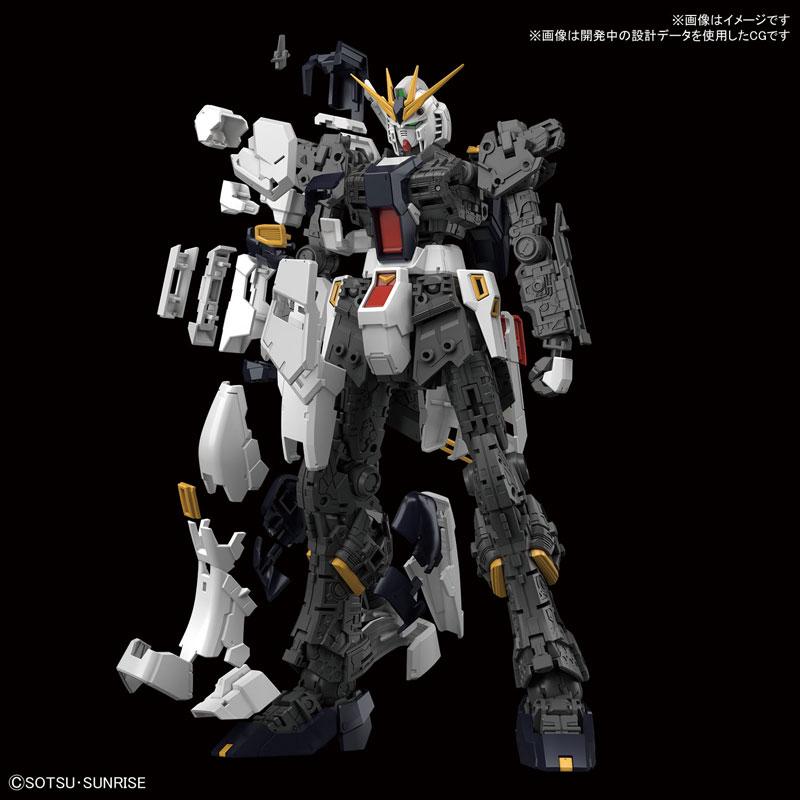 RG Nu Gundam Update (3)