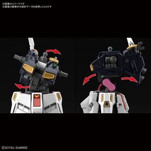 RG Nu Gundam Update (5)