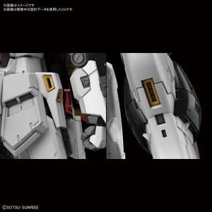 RG Nu Gundam Update (8)