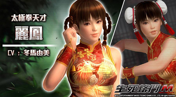 Dead or Alive Mobile DOAM (6)