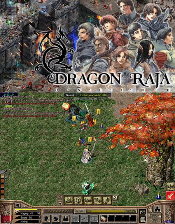 Dragon Raja Unreal4 2019 (17)