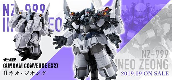 FW-GUNDAM-CONVERGE-EX-27-II-Neo-Zeong (2)
