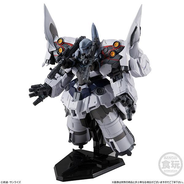 FW-GUNDAM-CONVERGE-EX-27-II-Neo-Zeong (4)