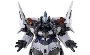 FW-GUNDAM-CONVERGE-EX-27-II-Neo-Zeong (8)
