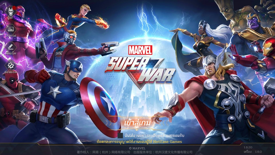 MARVEL Super War [iOS / Android / Download / 5V5 MOBA