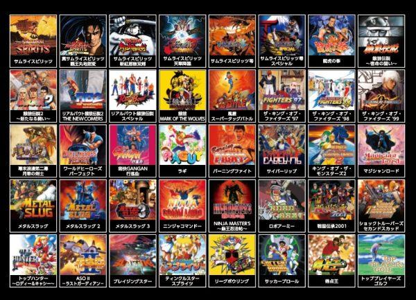 Neo-Geo-Mini-Samurai-Shodown (7)