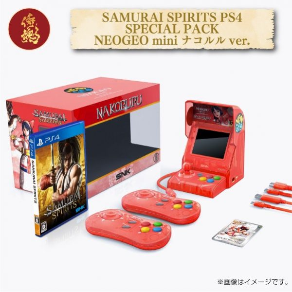 Neo-Geo-Mini-Samurai-Shodown (9)