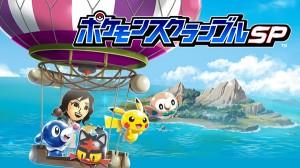 Pokemon-Rumble-SP_05-15-19_001