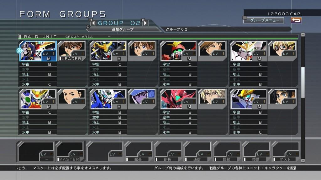 SD_Gundam_GGCR_190327_12