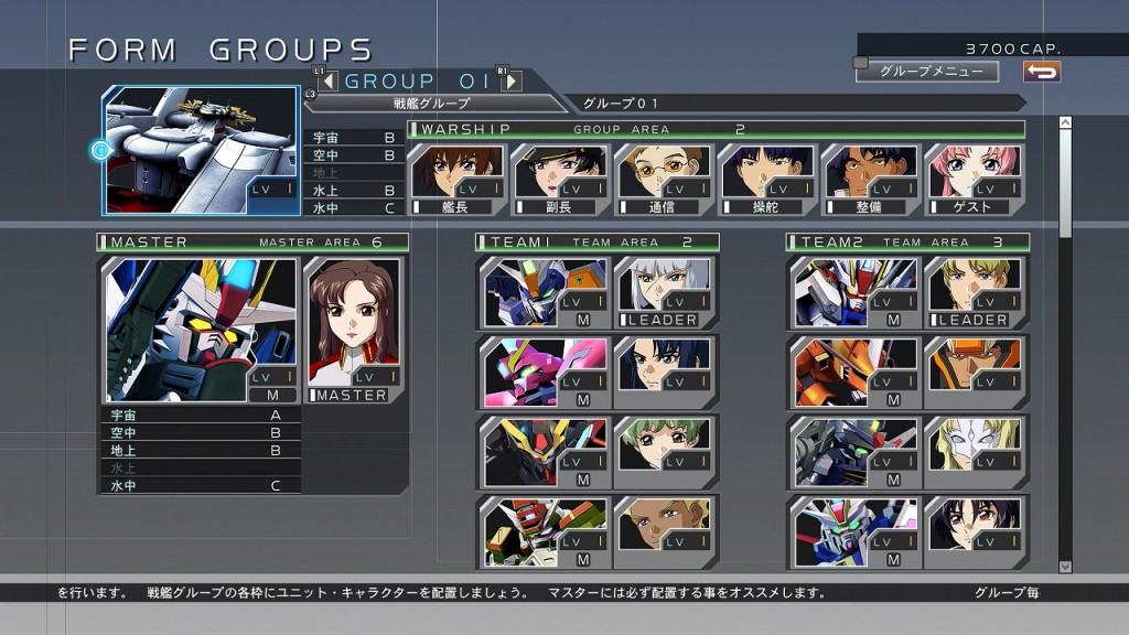 SD_Gundam_GGCR_190327_13