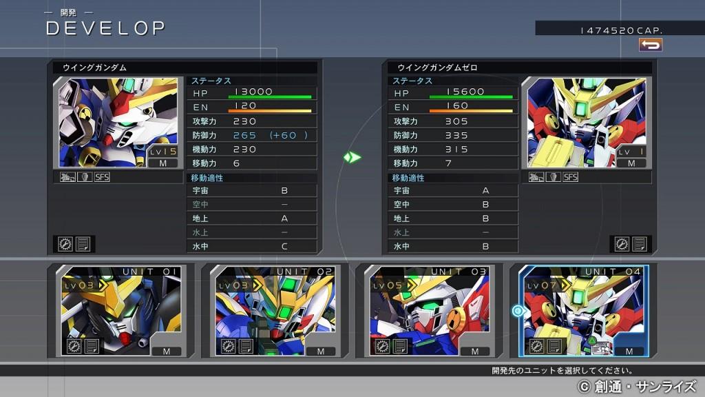 SD_Gundam_GGCR_190516_05