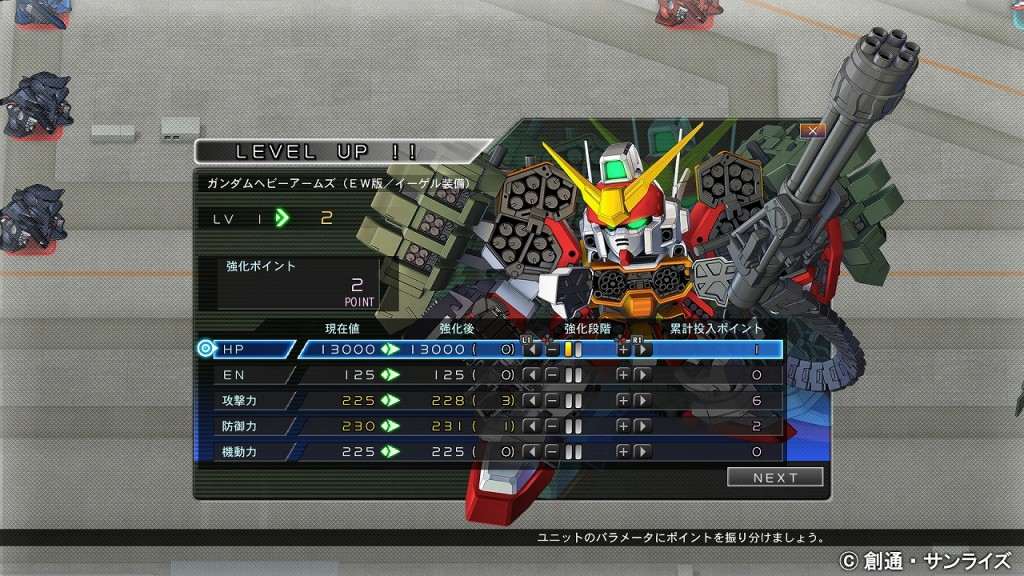 SD_Gundam_GGCR_190516_09