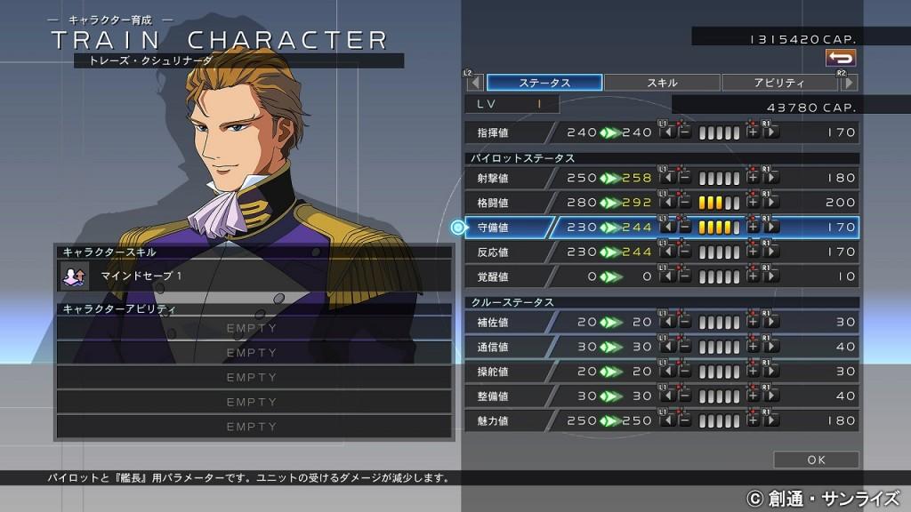 SD_Gundam_GGCR_190516_12