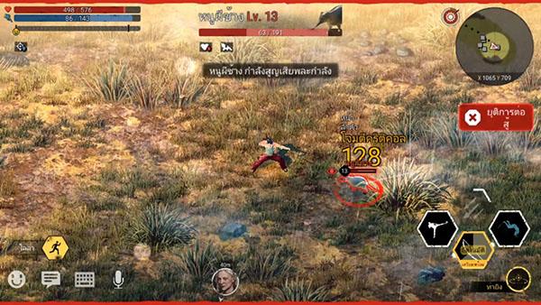 durango-wild-lands-bow-class (9)