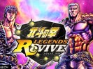 Fist of the North Star Legends ReVIVE (10)