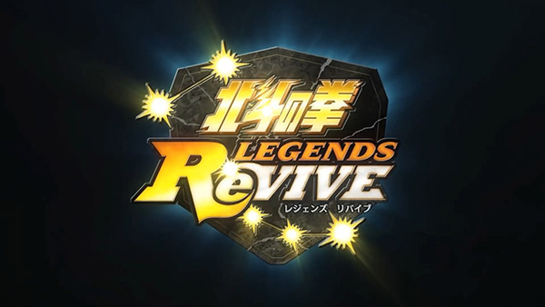 Fist of the North Star Legends ReVIVE (11)