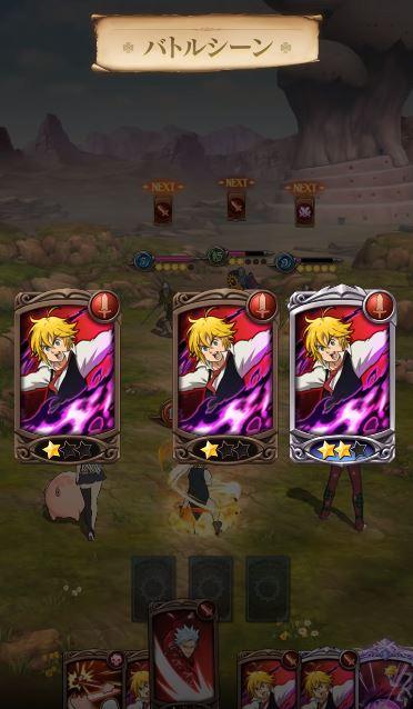 -Game-News-Nanatsu-Taizai-X (3)
