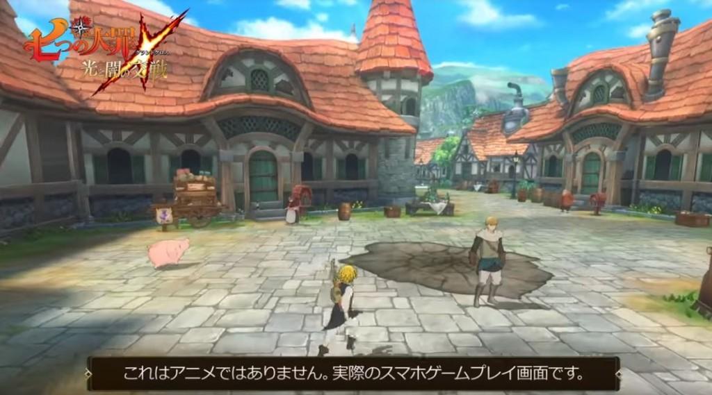 -Game-News-Nanatsu-Taizai-X (4)
