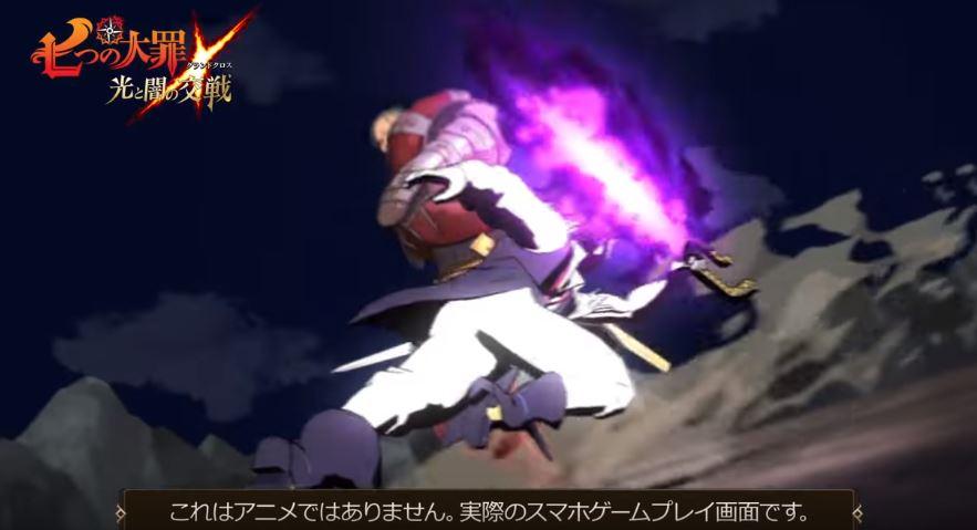 -Game-News-Nanatsu-Taizai-X (8)
