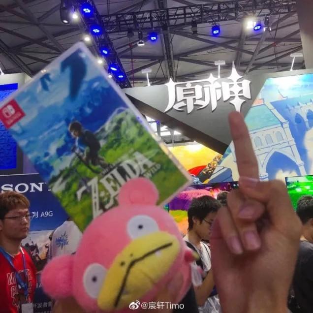 Genshin Impact News chinajoy (3)