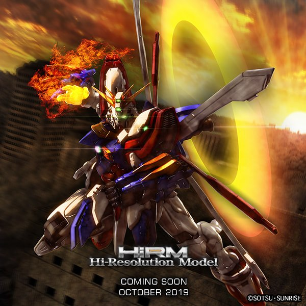 Hirm 1100 God Gundam