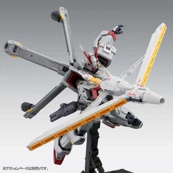 MG-Crossbone-Gundam-X-0 (3)