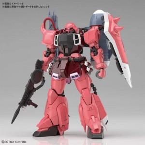 MG-Gunner-Zaku-Warrior-Lunamaria-Hawk.docx (2)