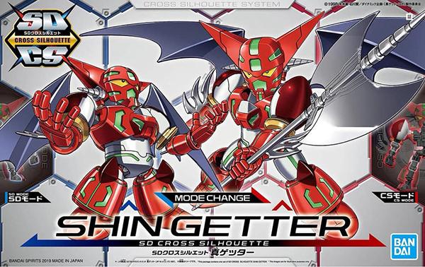 SDCS Shin Getter (11)