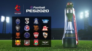 eFootball-PES2020_ThaiLeague_revised-696x392
