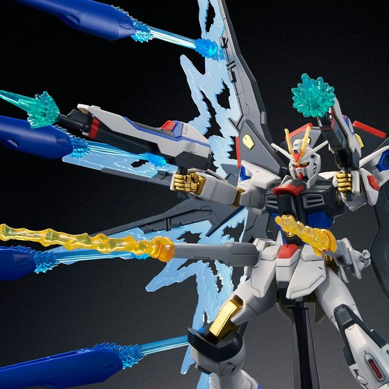 hgce-strike-freedom-gundam-wings-of-light-dx-edition (1)