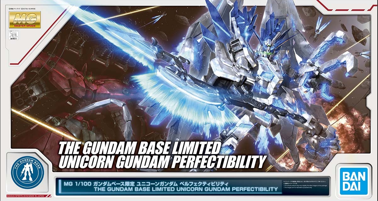 mg-unicorn-gundam-perfectibility (1)