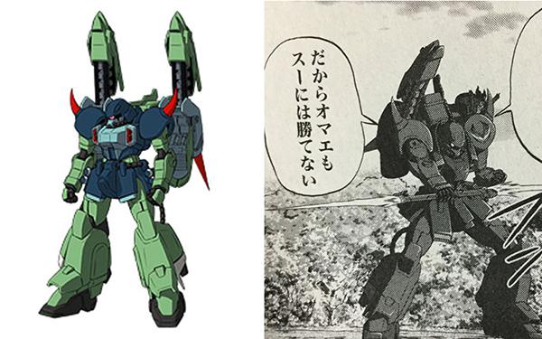 zaku-gundam-seed-destiny (10)