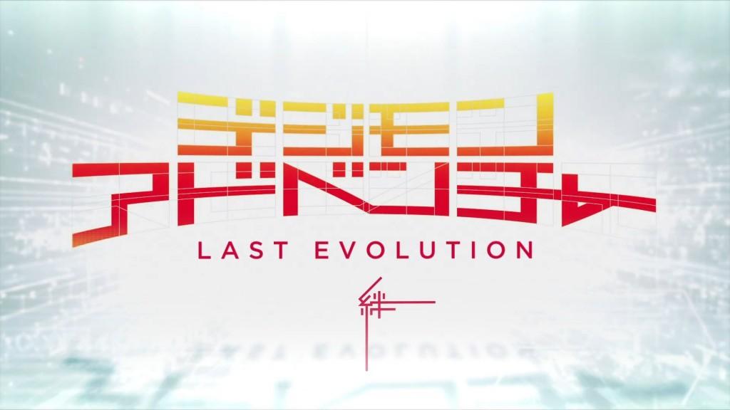 『デジモンアドベンチャー LAST EVOLUTION 絆』 特報.mp4_snapshot_00.47_[2019.07.08_11.52.36]