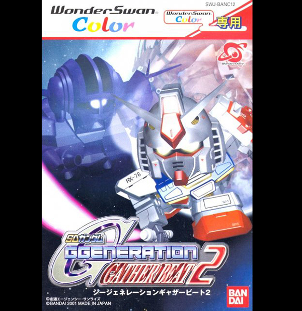 00 SD G Generation History (17)