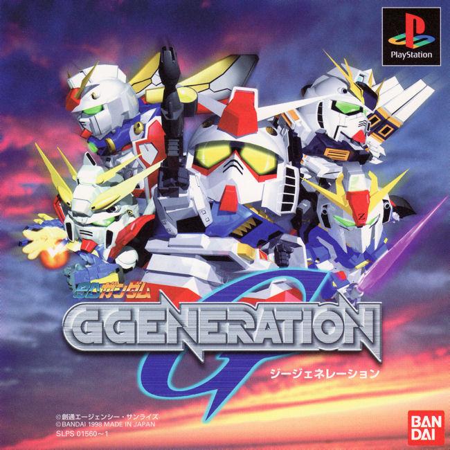 00 SD G Generation History (4)