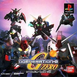 00 SD G Generation History (5)
