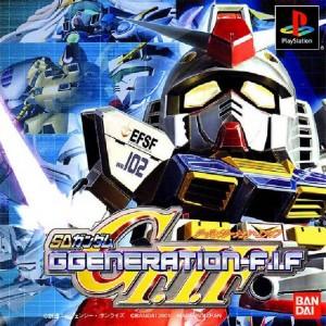 00 SD G Generation History (7)
