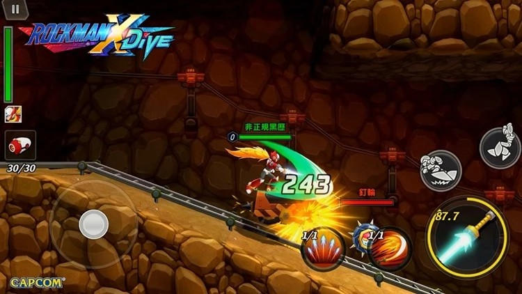 Mega Man X DiVE  (1)