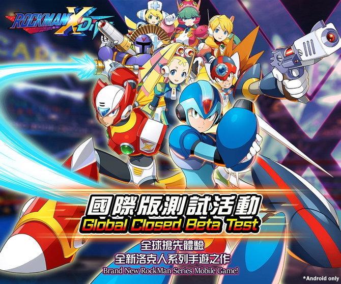 Mega Man X DiVE  (2)