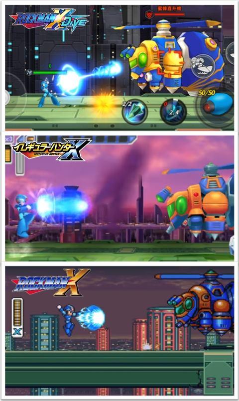 Mega Man X DiVE  (4)