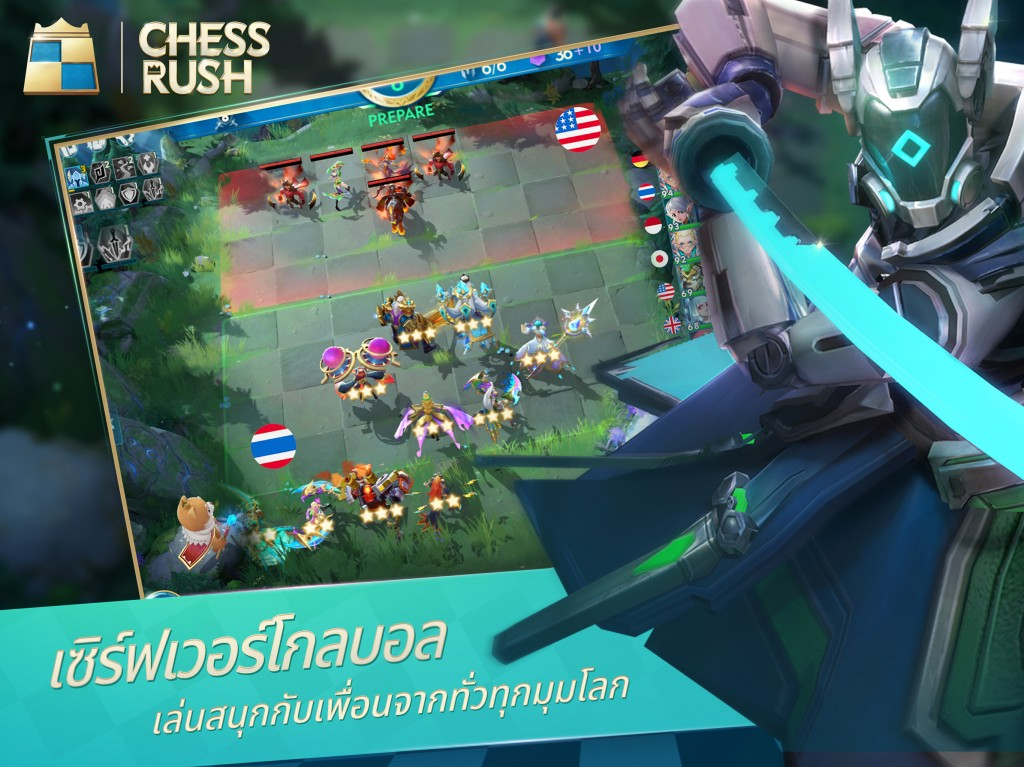 chess-rush-tencents-fast-and-fair-auto-battler-game-launches-worldwide (4)