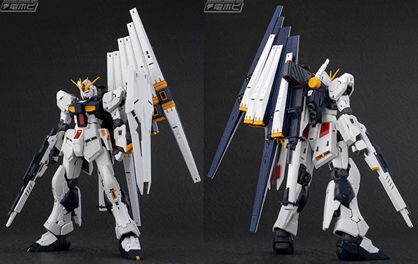 gunpla-RG-nu-Gundam (2)